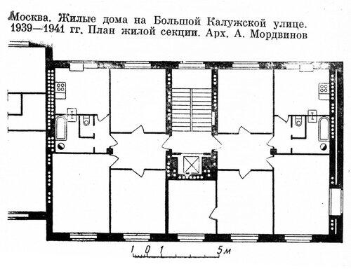 Жилые дома на Большой Калужской улице в Москве, план секции