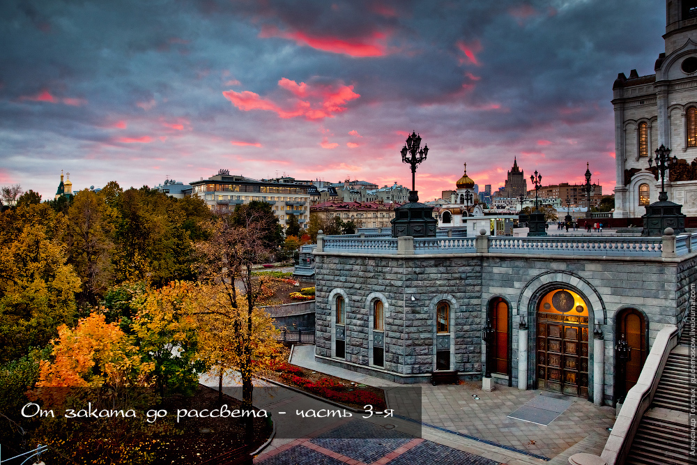 Москва, ночная фотосъемка
