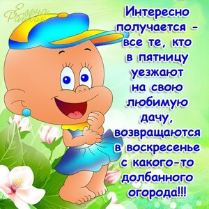 http://img-fotki.yandex.ru/get/9263/194408087.3/0_9d5d6_c5478971_M.jpg