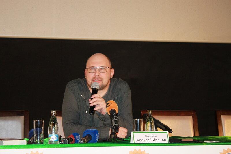 Писатель Алексей Иванов отвечает на вопросы журналистов