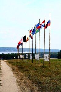 аллея флагов