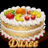 Надпись ДАЛЕЕ 0_d3d33_72eeb773_S