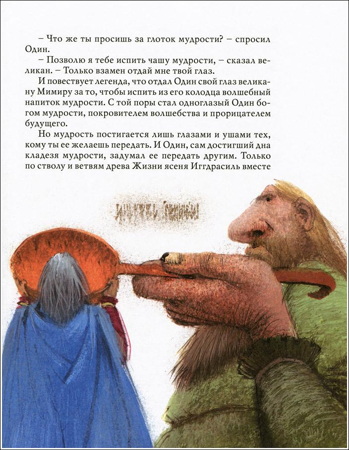 Игорь Олейников