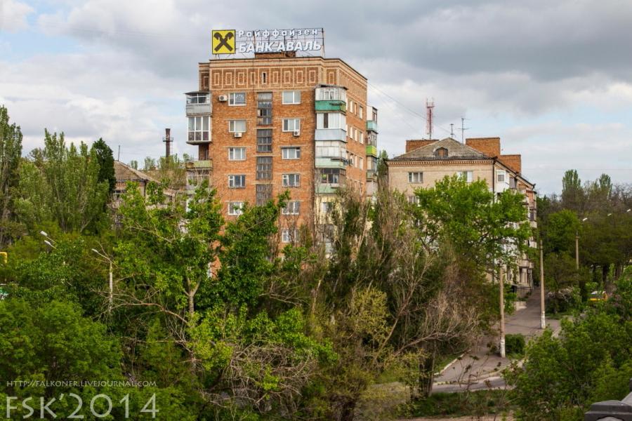 Mukolaiv_900_30.JPG