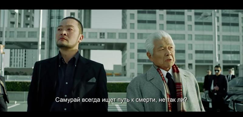 смотреть фильм онлайн иерей-сан. исповедь самурая
