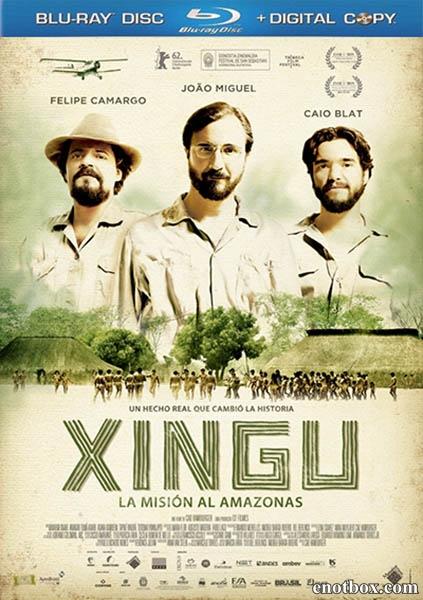 Шингу / Xingu (2012/BDRip/HDRip)