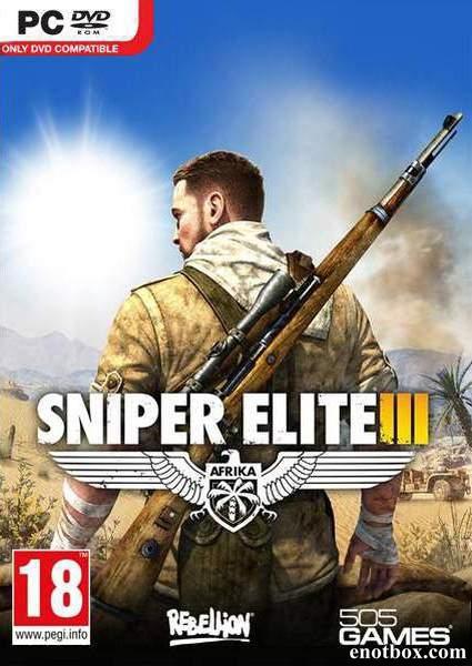 Sniper Elite III (2014/RUS/ENG/MULTI8/Full/Repack)
