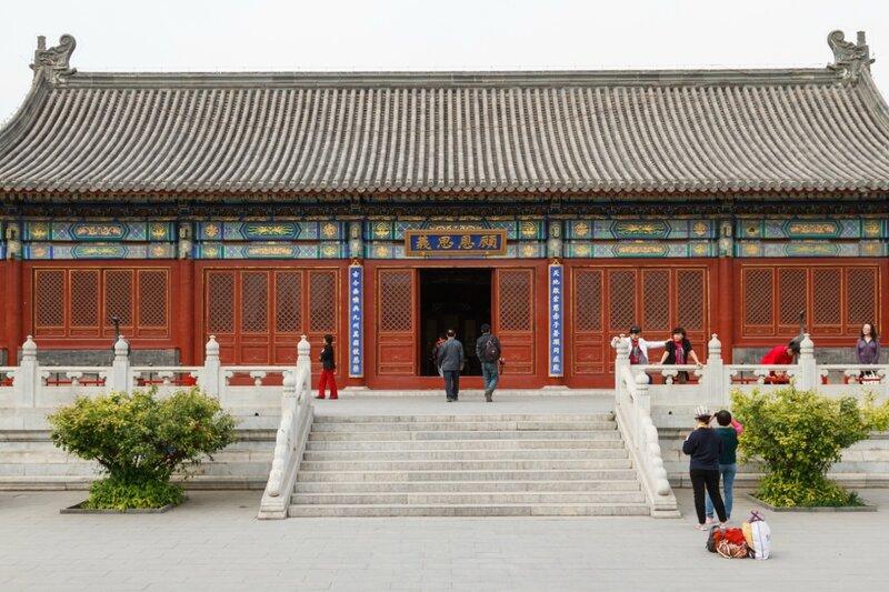 Главный дом, парк Дагуаньюань, Пекин