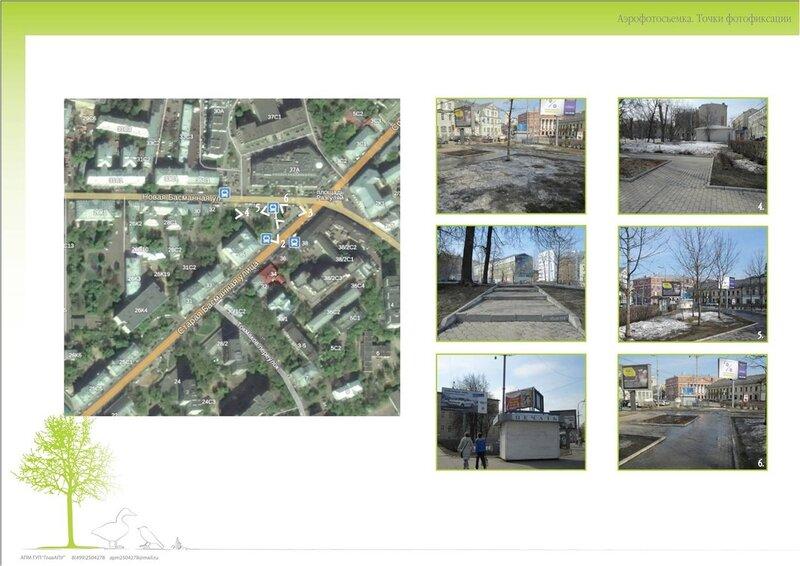 Проект реконструкции сквера на площади Разгуляй. Рисунок 4