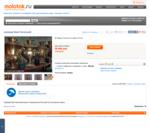 самовар Яков Чегинский (3667754404) - купить на торговой площадке, интернет-аукционе Молоток.Ру 2013-10-31 00-43-57.png
