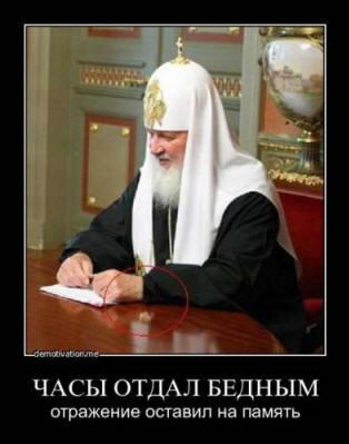 http://img-fotki.yandex.ru/get/9263/58278785.f/0_f2e66_69d2b263_L.jpg