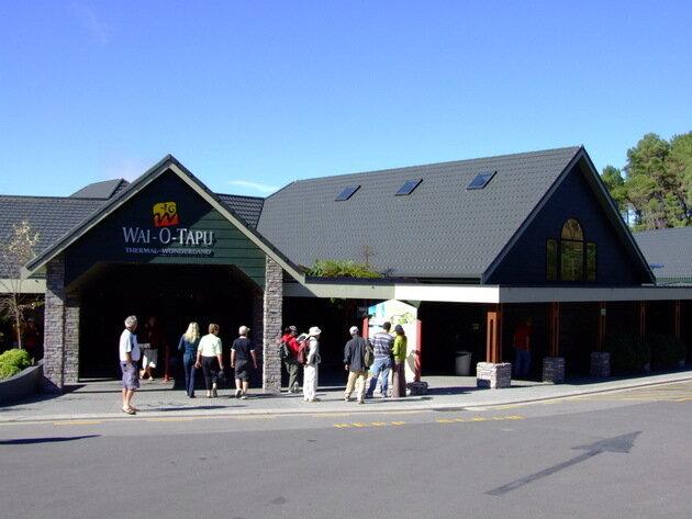 Геотермальный парк «Вай-о-Тапу». Новая Зеландия