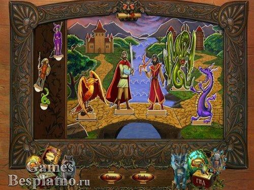 Возрождение легенды: Дорога королей. Коллекционное издание