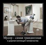 yulya86.jpg