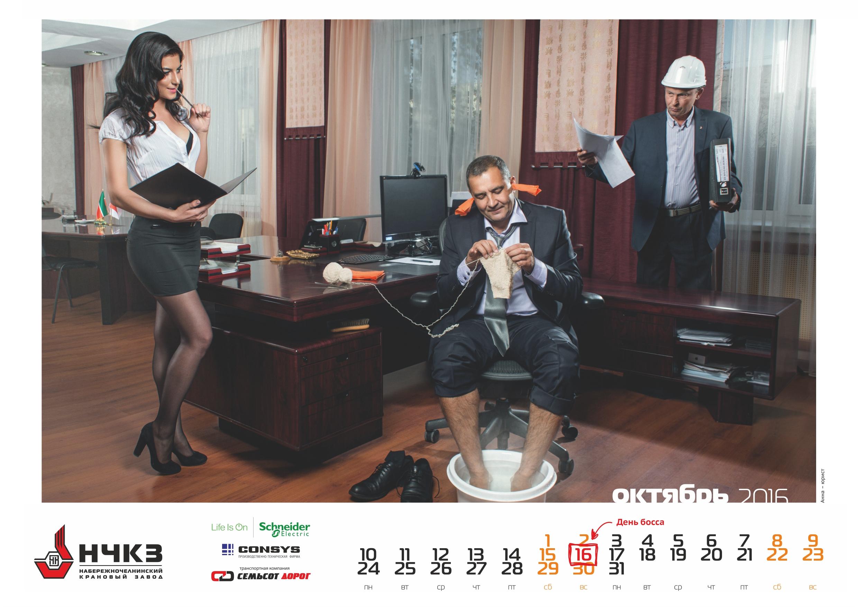 http://img-fotki.yandex.ru/get/9263/96092519.d0/0_baef8_c6265cd1_orig