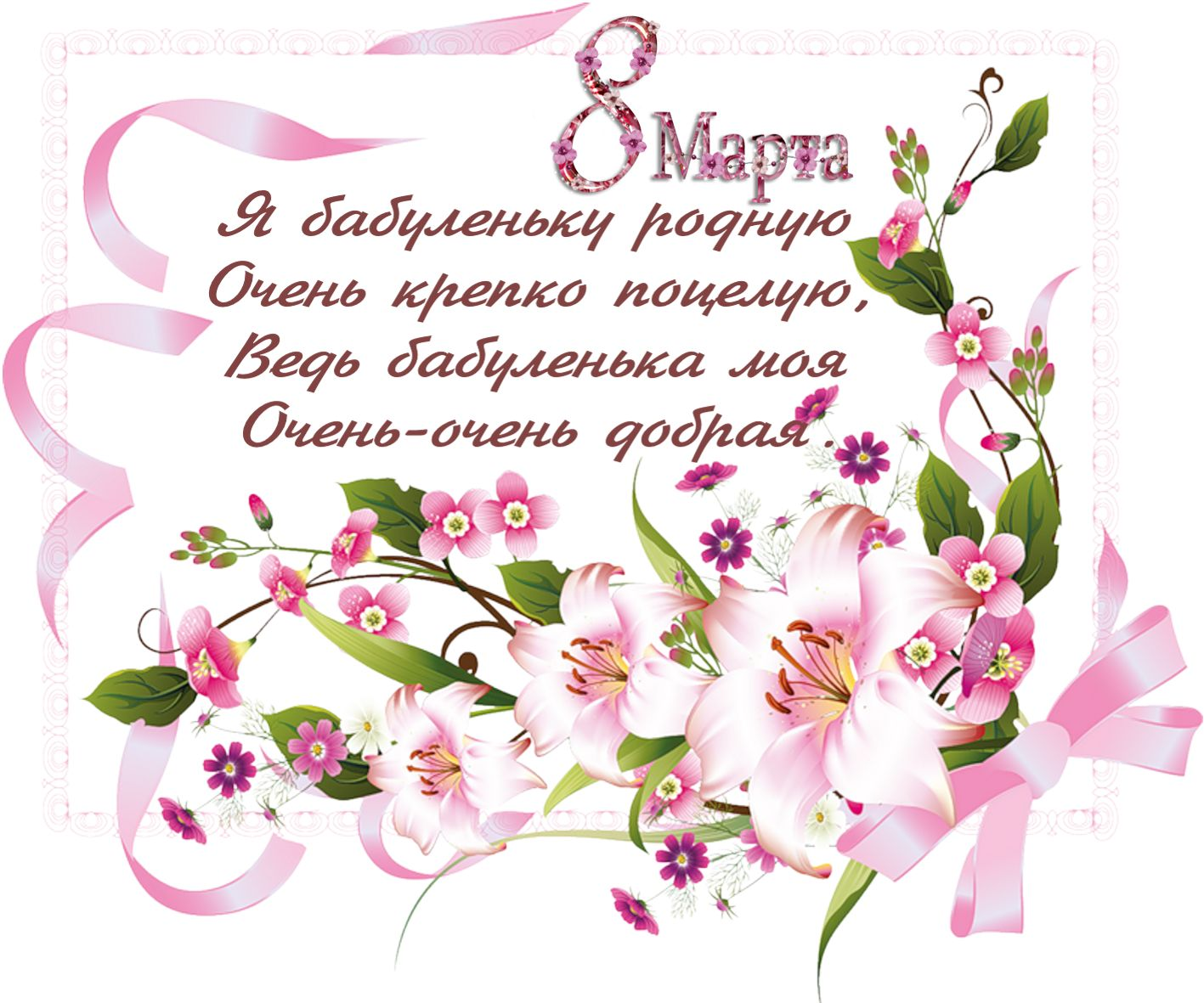 http://img-fotki.yandex.ru/get/9263/97761520.4b6/0_8f303_646b8541_orig.jpg