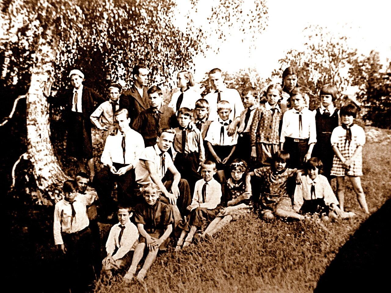 1930-е. Пионерский отряд