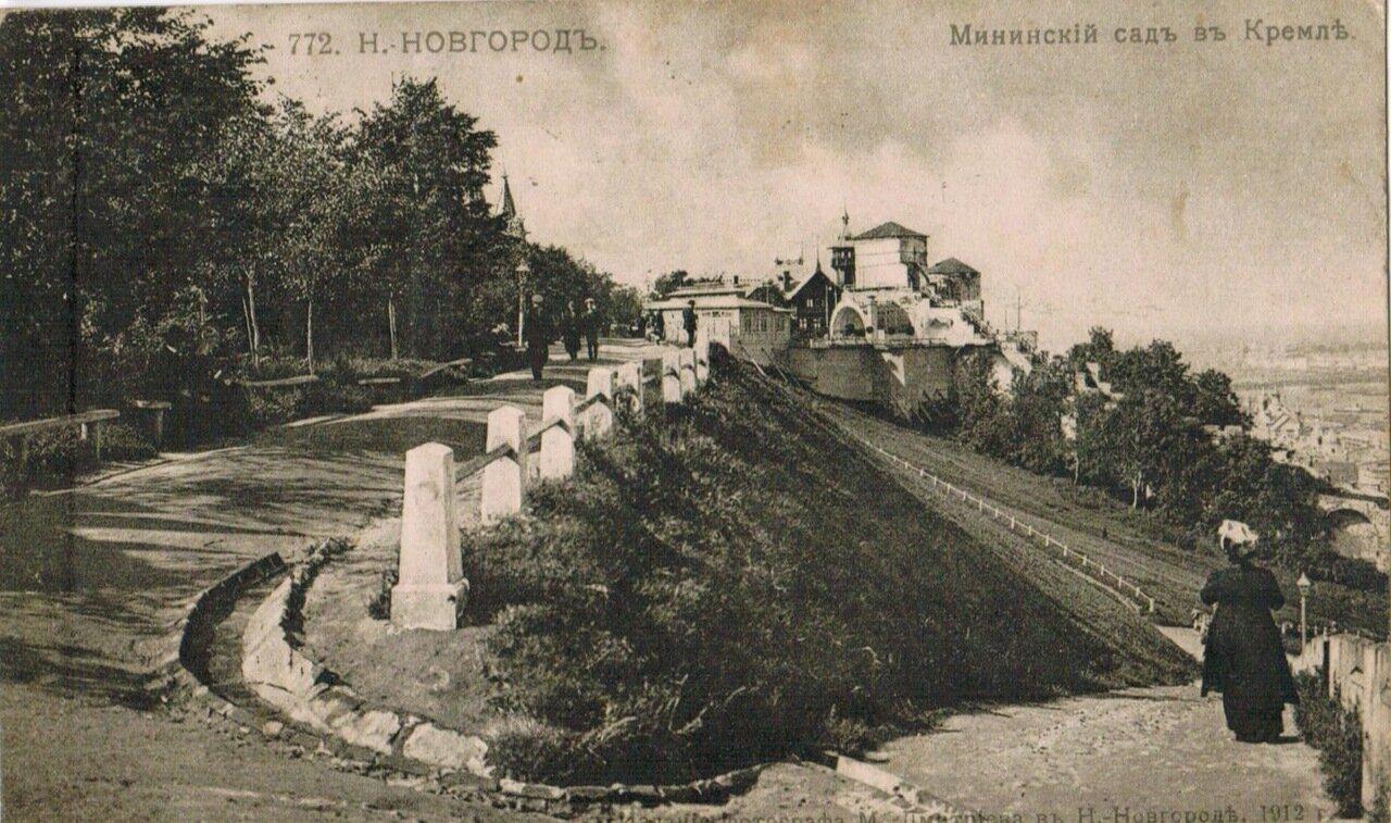 Мининский сад в Кремле