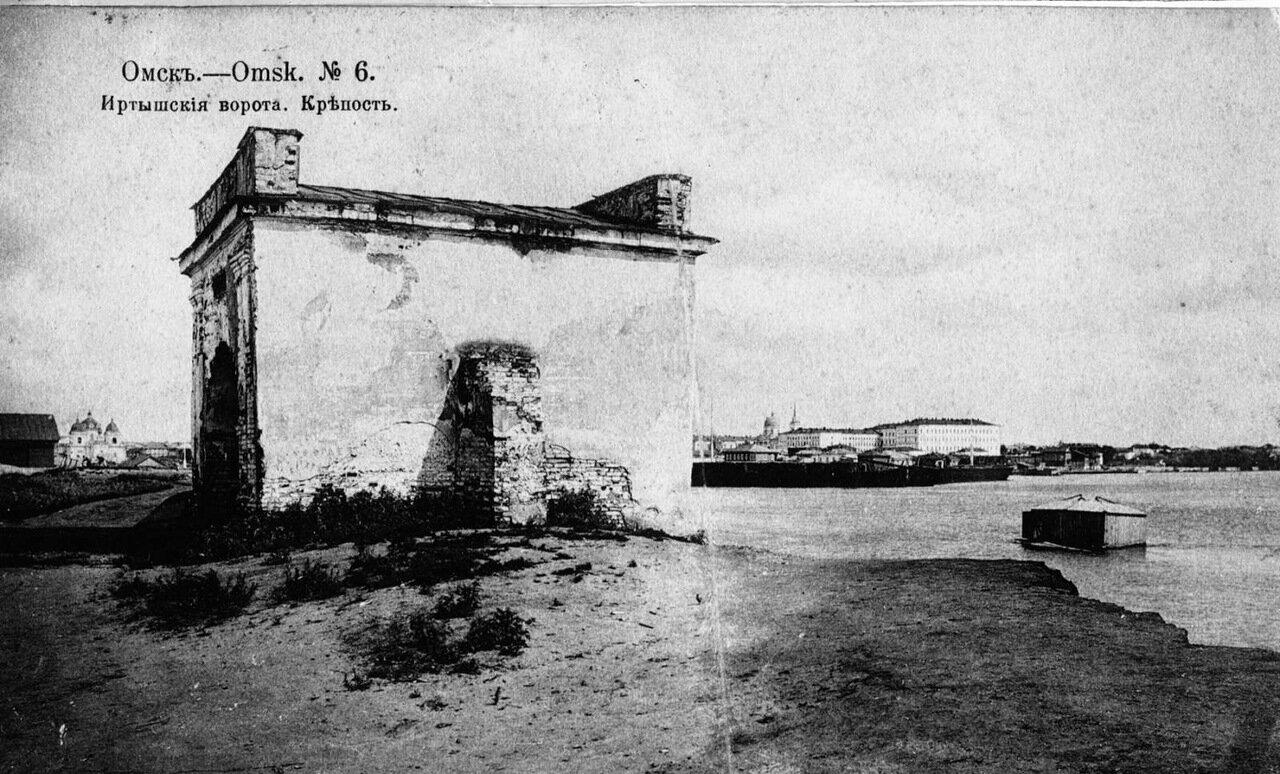 Омск. Иртышские ворота. Крепость