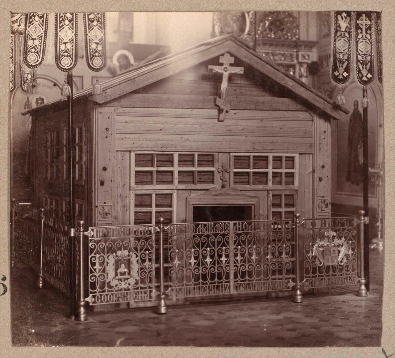 Келия Преподобного Макария в Клобуковском монастыре