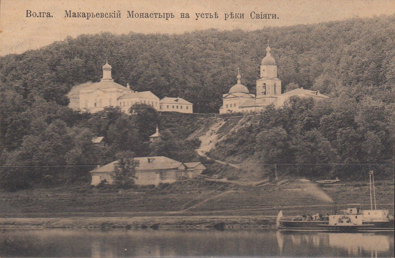 Макарьевский монастырь в устье реки Свияги