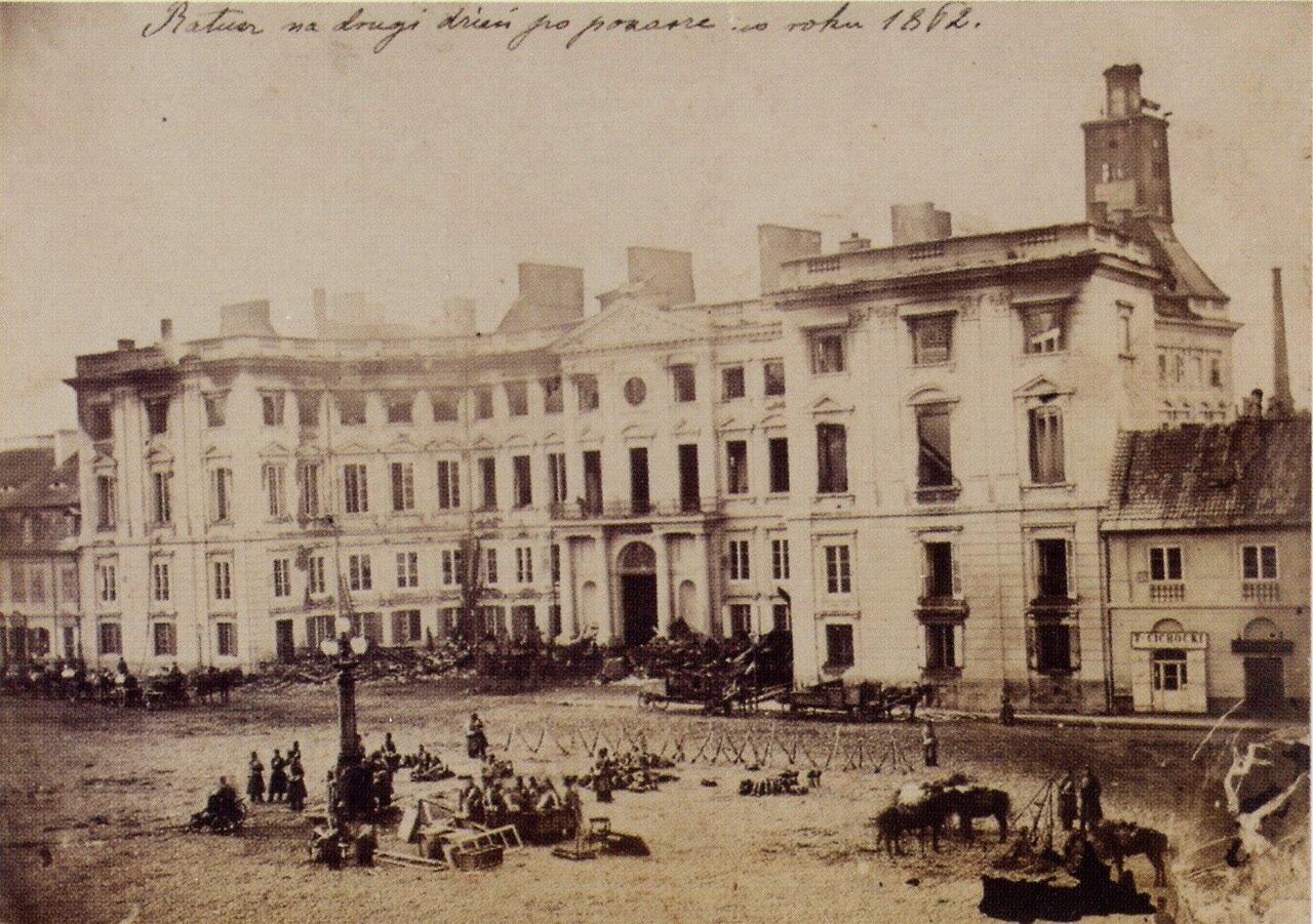1863. Последствия пожара в мэрии