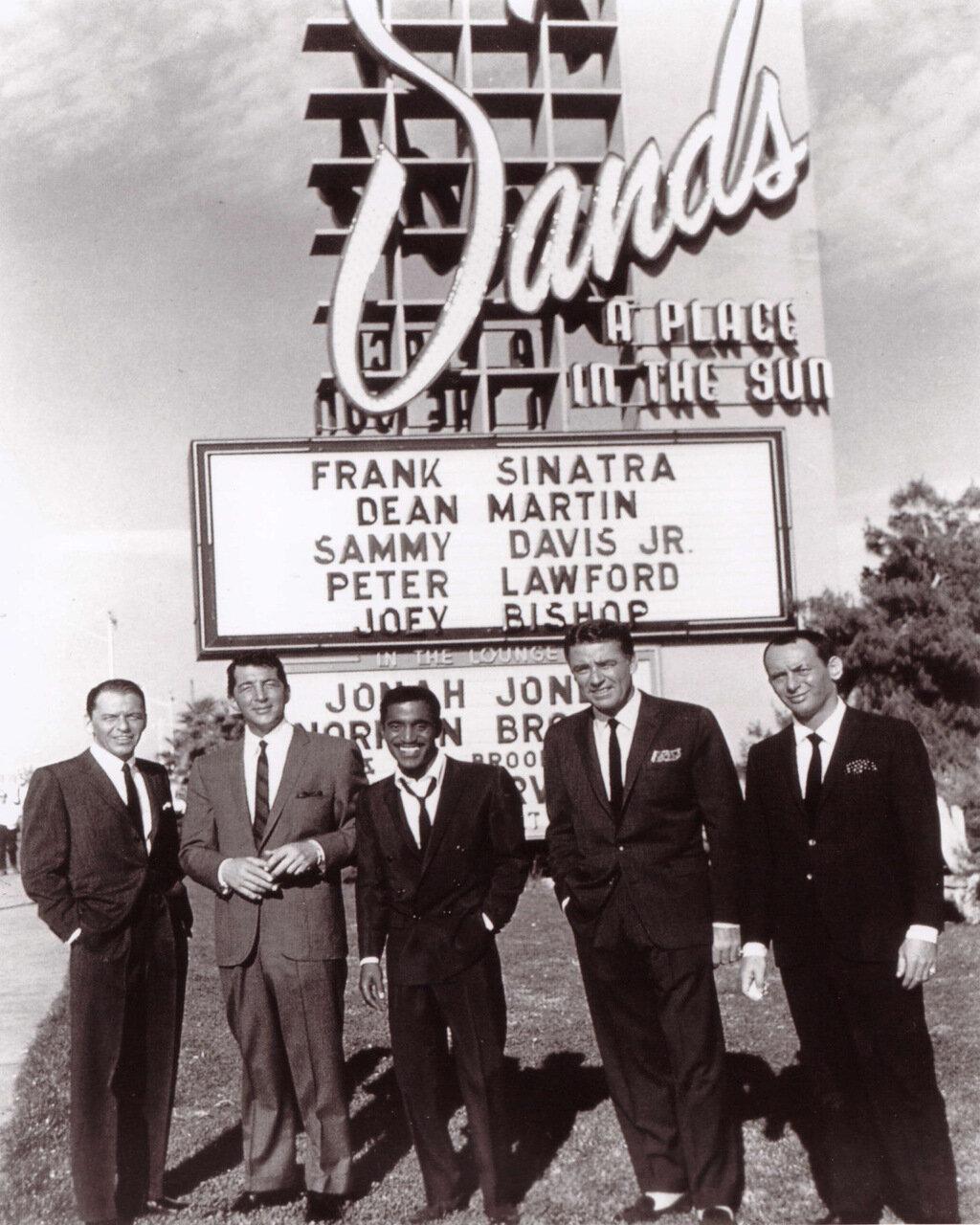 1960. Крысиная стая Фрэнка Синатры