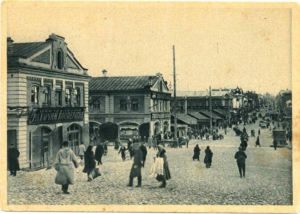 Красноуфимская улица, Чёрный рынок