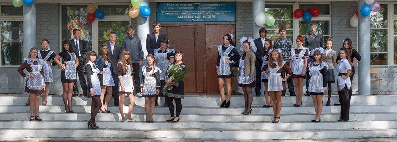 Школа №29. 11 Б. Коллективное фото на 1 сентября 2012 г.