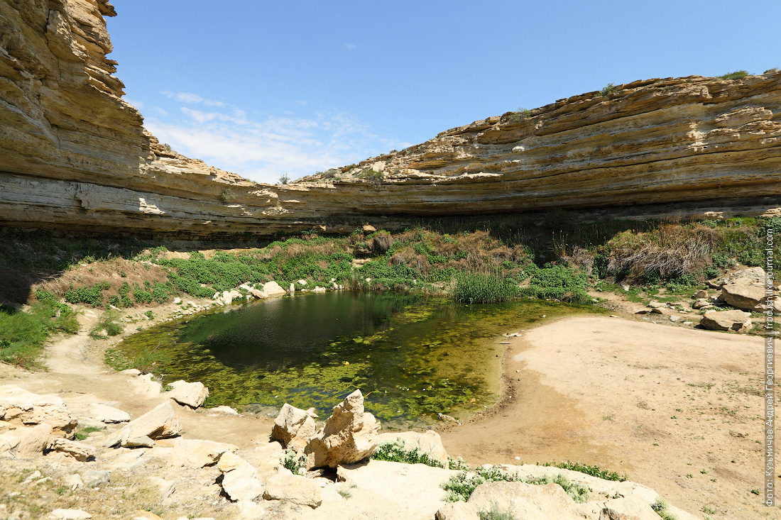 экскурсия к пресному озеру в каньоне Саура