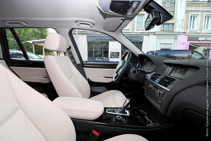 автомобиль BMW X3 xDrive30d