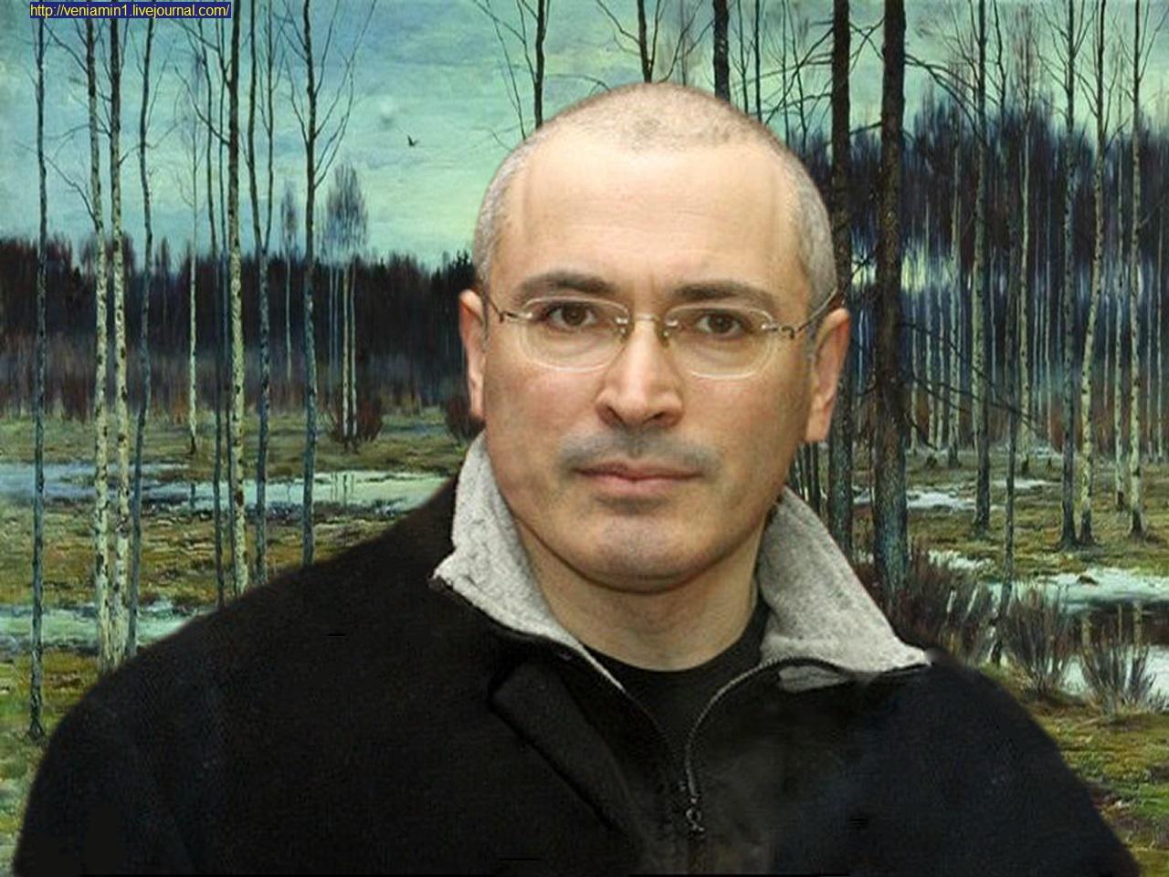 Михаил Ходорковский  в России. 50-летие.
