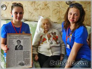 В Бельцах не стало еще одного ветерана — П.И.Карчевской
