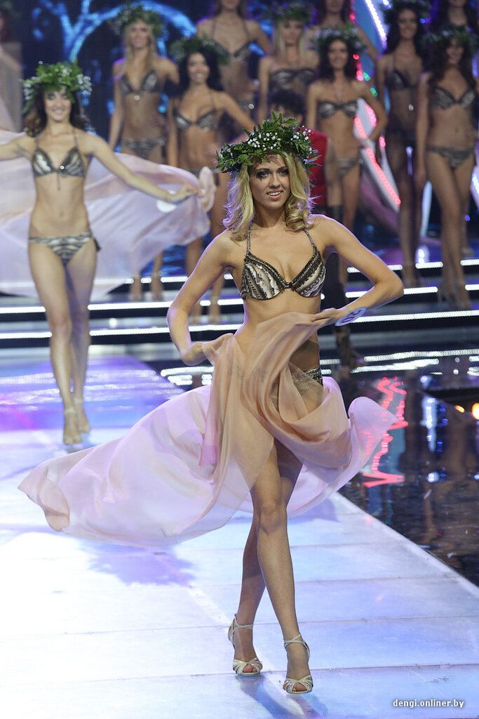 Мисс Минск — 2013