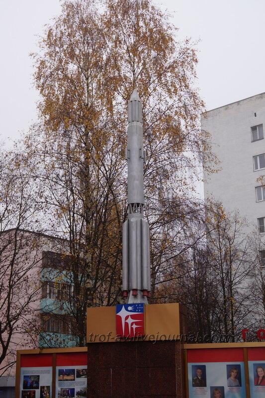 Макет ракето-носителя на доске почета, Краснознаменск