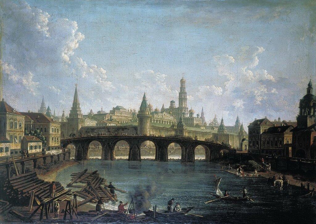 «Вид на Московский Кремль со стороны Каменного моста»