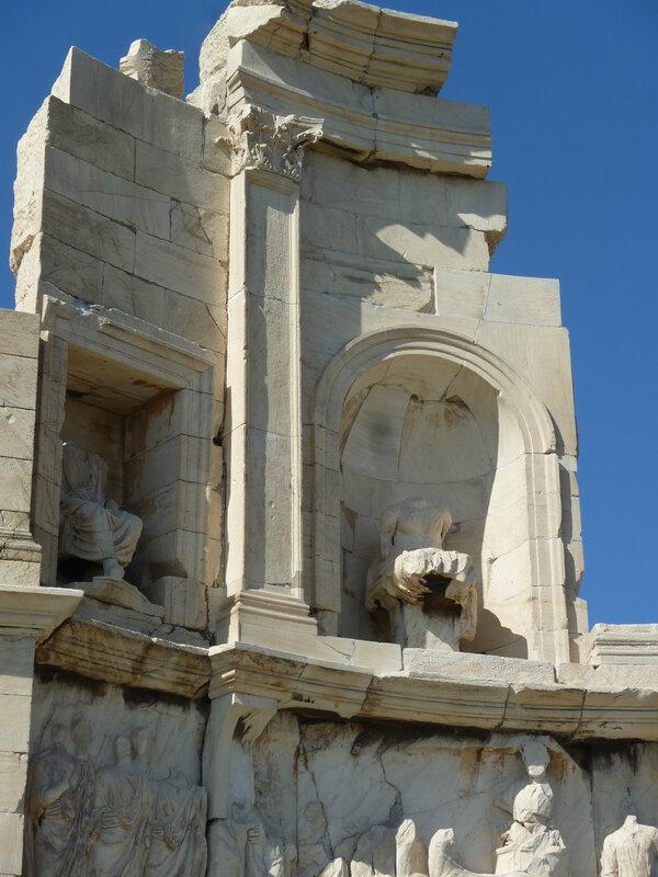 Монумент Филопапоса