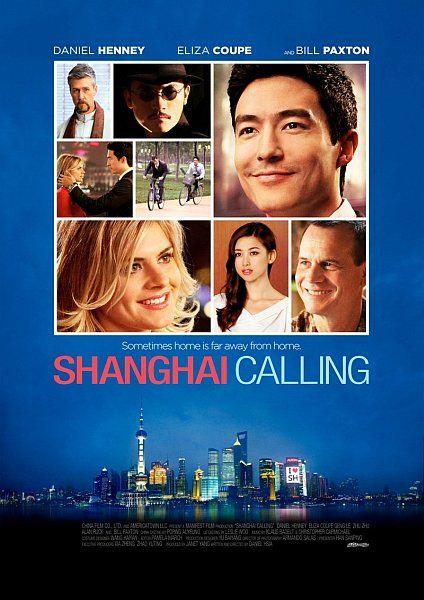 Зов Шанхая / Shanghai Calling (2012) WEB-DLRip