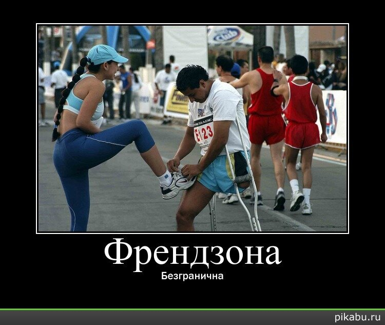 http://img-fotki.yandex.ru/get/9264/220630590.4/0_e904f_6308cb9_XL.jpg