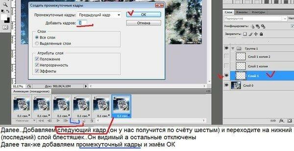 http://img-fotki.yandex.ru/get/9264/222405017.d5/0_c44e0_9a16b81b_XL.jpg