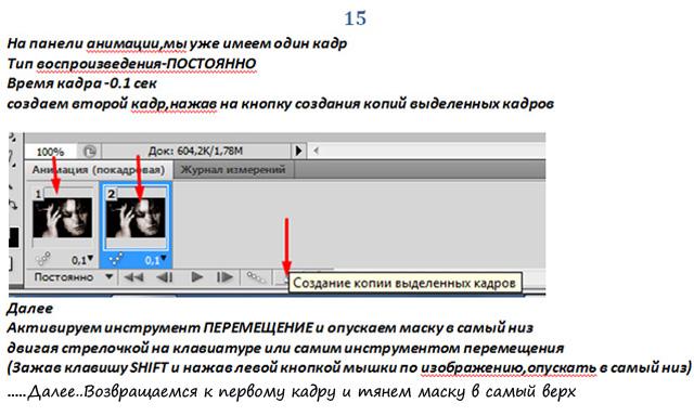 https://img-fotki.yandex.ru/get/9264/231007242.1b/0_114add_935c05d6_orig