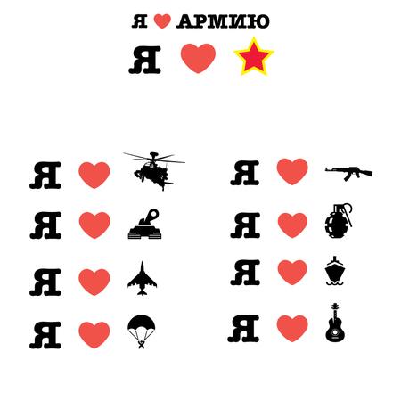 """Перебрендинг логотипов под военные нужды в рамках кампании """"АРМИЯ СНОВА В МОДЕ"""""""