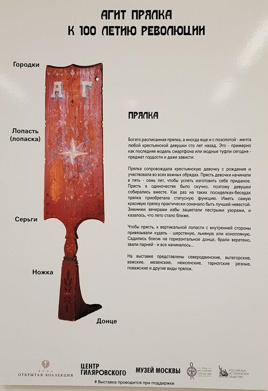 https://img-fotki.yandex.ru/get/9264/2820153.1e0/0_11cf8d_aebd9085_XL.jpg