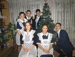 Новогодние забавы и традиции
