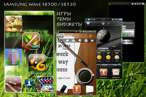 Бесплатные Темы На Телефон Samsung