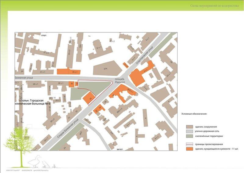 Проект реконструкции сквера на площади Разгуляй. Рисунок 5