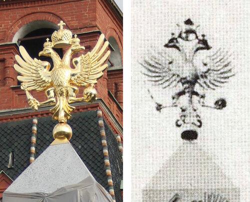 Орёл. Деталь обелиска в Александровском саду. 2013, 1913