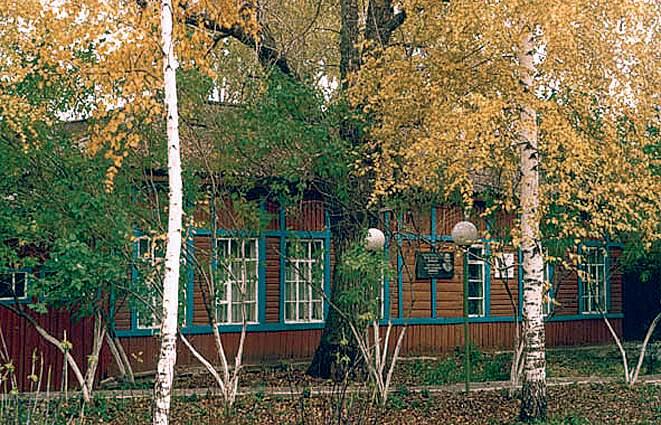 Краеведческий музей, Аксубаево