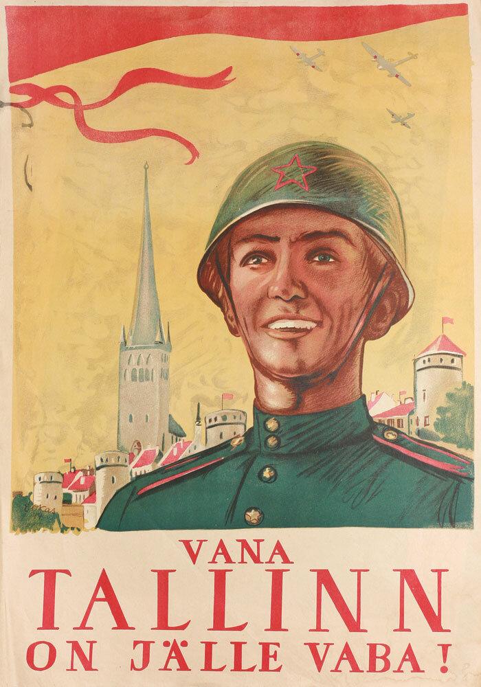 Старый Таллин снова освобожден! Е. Окас, 1944.