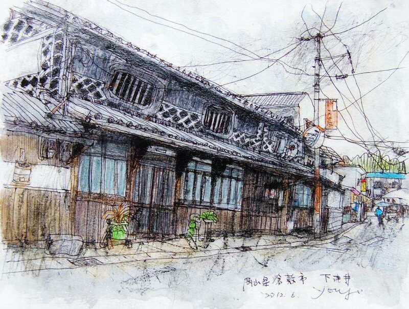 Yohji Kato, lanscape, waterloror, color pencils, pen